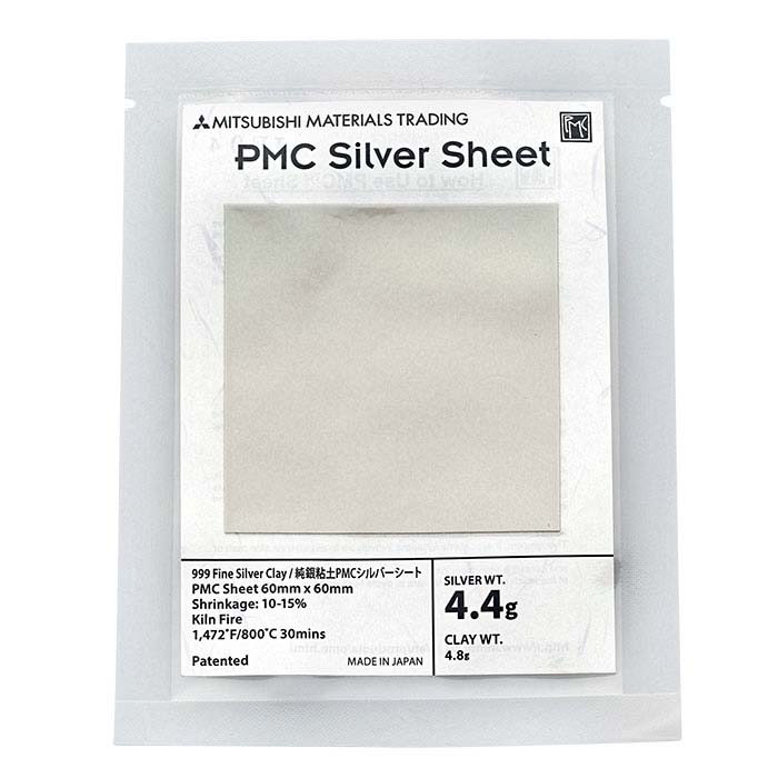 PMC® Silver Clay Sheet, 4.4g