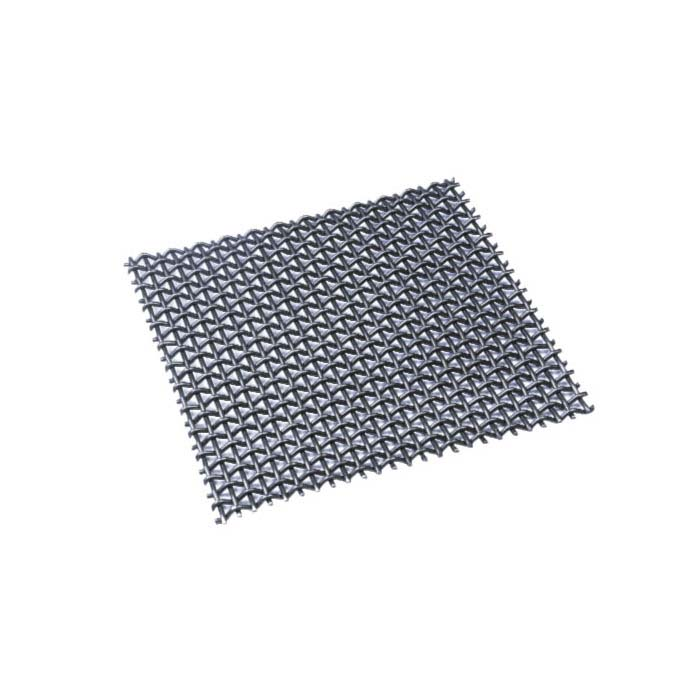 Steel Heavy-Duty Heating Screen