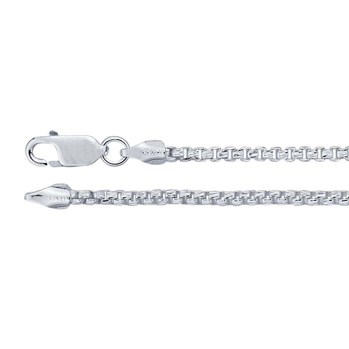 Sterling Silver Textured Rounded Box Chains